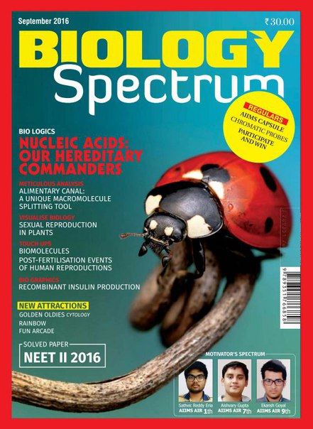 Spectrum Biology - September 2016 vk.com