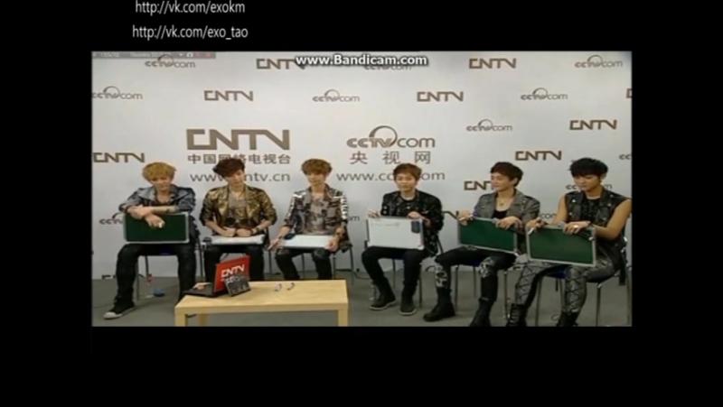 2012 06 07 EXO M CNTV Star Talk