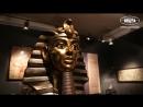 А сокровища Древнего Египта ненастоящие