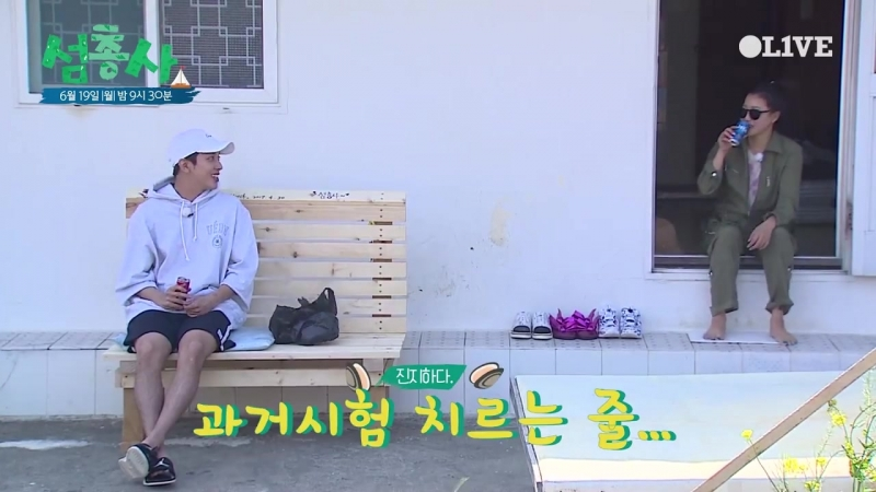 170618 OliveTV Island trio Yonghwa Heesun cut