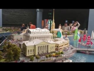 Гранд макет России Питер