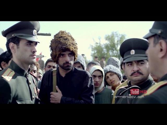 Каждый Армянин прежде всего - Воин! (кадры из фильма Гарегин НЖДЕ)