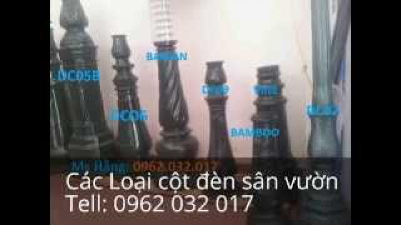 Cột Đèn Cao Áp 7m 8m 9m Cột Đèn Sân Vườn DC05B DC06 DC07