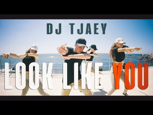 Choreo by Alexander Dmitriev   DJ TJAEY – LOOK LIKE YOU AFRO REMIX