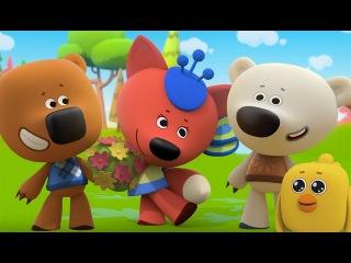 Мультик Мимимишки - Все серии про Лисичку! Сборник - Лучшие мультфильмы для детей