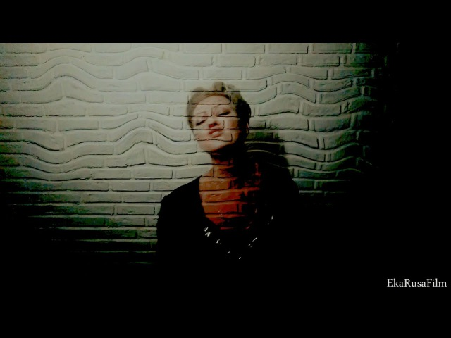 Ека Руса ДАВАЙ ЗАКУРИМ Клавдия Шульженко cover поёт Ека Руса EkaRusaFilm 2017