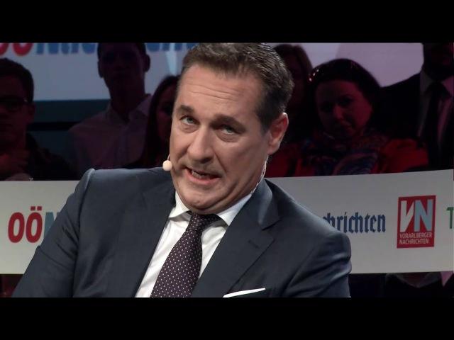 Linz 3er Diskussion - Kern, Kurz, Strache zur Wahl 2017