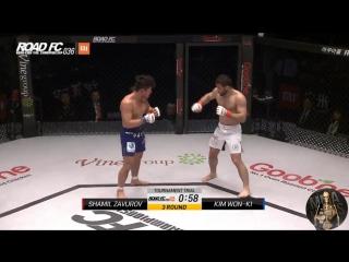 Шамиль Завуров vs. Won Gi Kim