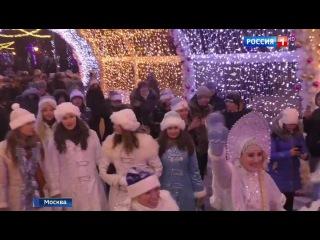 Вести.Ru: В Москве состоялся парад снегурочек