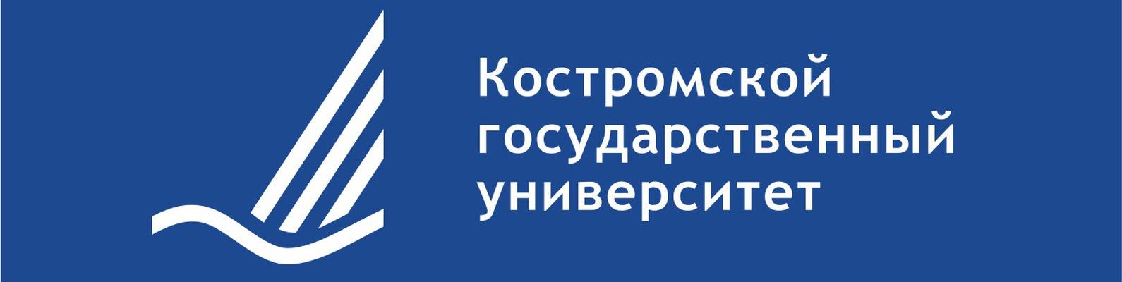 """Картинки по запросу """"кгу кострома"""""""