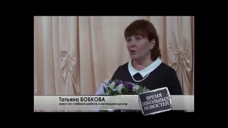 02 06 2017 Время Школьных Новостей