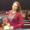 Olya Scherbakova