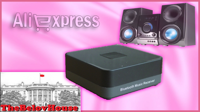 Портативный bluetooth 4.1NFC аудио-приемник «MPOW MPBH070AB» на AliExpress.