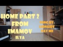 Home Part 2 by Imamov Ilya