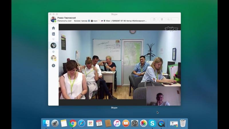 Обучение риэлторов онлайн Тренинг риэлторов онлайн Бизнес тренер риэлторов