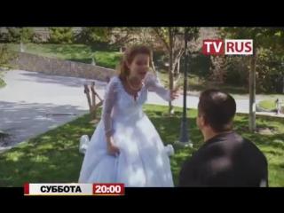 Анонс Х-ф Красавица и чудовище Телеканал TVRus