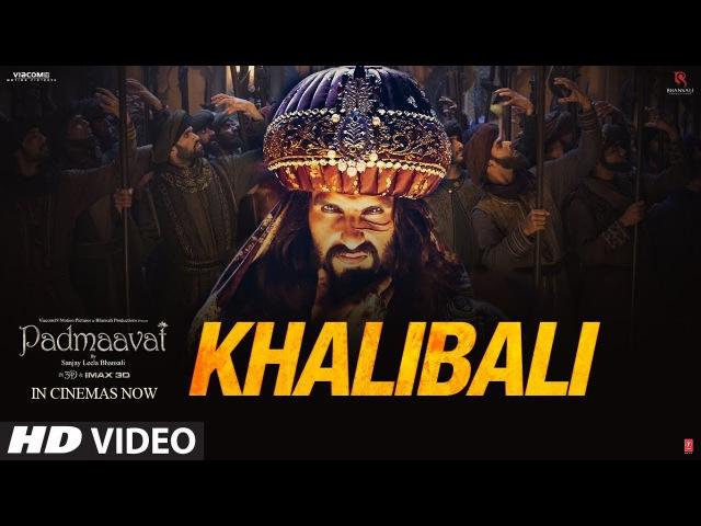 Padmaavat Khalibali Ranveer Singh Deepika Padukone Shahid Kapoor Shivam Pathak