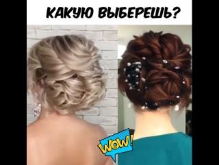 2 изысканные вечерние причёски на короткие волосы!