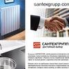 Santexgrupp Grupp