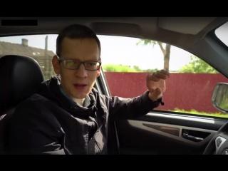 AcademeG - Если сын купил себе Subaru....