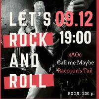 Let's Rock&Roll в Гараж-Пабе
