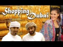 DUBAI Shopping: Gold Souk, Crazy Malls, Indoor Skiing in the Desert