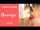 Tehani Benjamin - Aparima - Honoipo - Verua