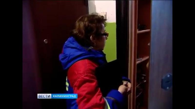 Новый год без праздничных гирлянд сотрудники Янтарьэнергоcбыта прошлись по должникам из Балтрайона