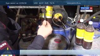 В Перми изъято 8 тонн суррогата
