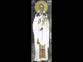 Тропар на св. преподобни Дометиан, епископ Мелитински