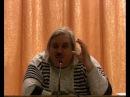 Николай Левашов. 2009.01.24. 02. Как происходит рождение сущности человека?