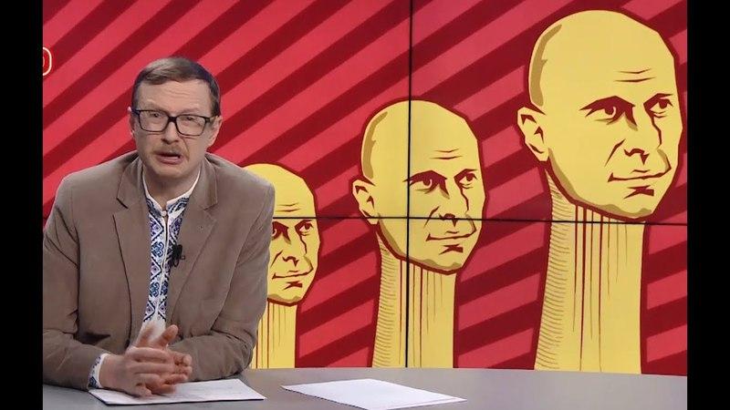 В Києві пройшов з'їзд Соціалістичної партії на чолі з Іллею Ківою
