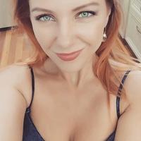 Наталья Фомина