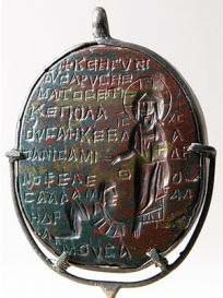 Book cover Medieval Byzantine Magical Amulets and t