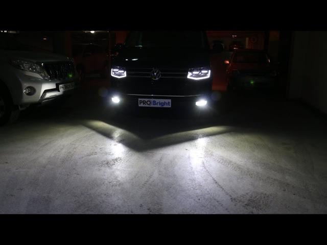 PROBRIGHT FL-3 в Volkswagen Multivan T6