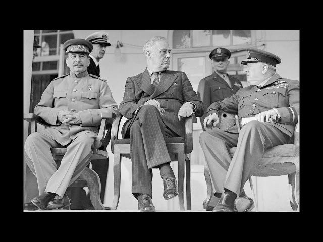 И В Сталин в Иране Тегеранская конференция 1943 г документальные кадры HD1440