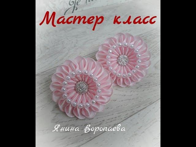 Резинки зефирки канзаши МК DIY Scrunchy with Kanzashi flowers