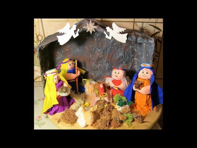 Как сделать сцену Рождества и вертеп для детей поделки на пасху рождество