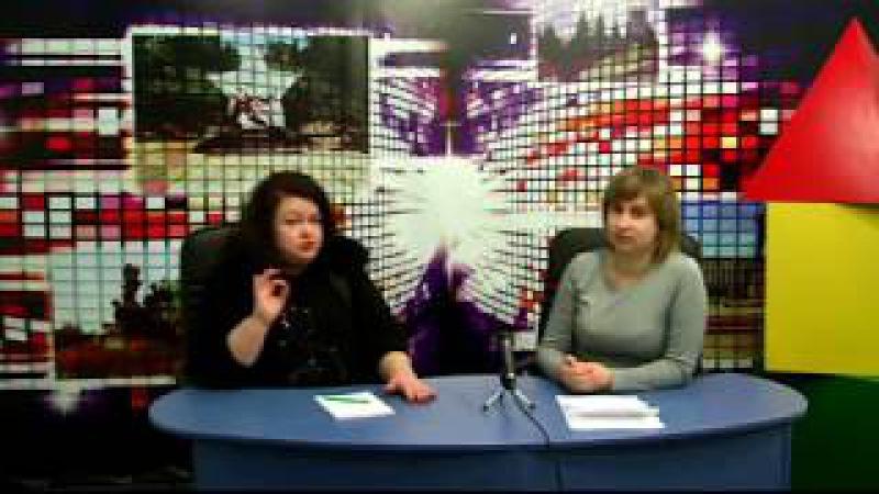 Селидово ТРК Инфо центр Новости дня 21 01 2018 Осторожно пневмония