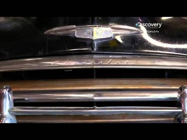 Discovery: Акулы автоторгов из Далласа. Выгодная позиция/Dallas car Sharks. Vantage point