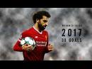 M. Salah • All 38 Goals • 2017