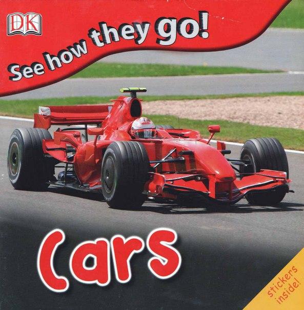 DK - cars - 2009