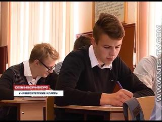 Преподаватели Севастопольского государственного университета помогают подготовить севастопольских старшеклассников к сдаче ЕГЭ