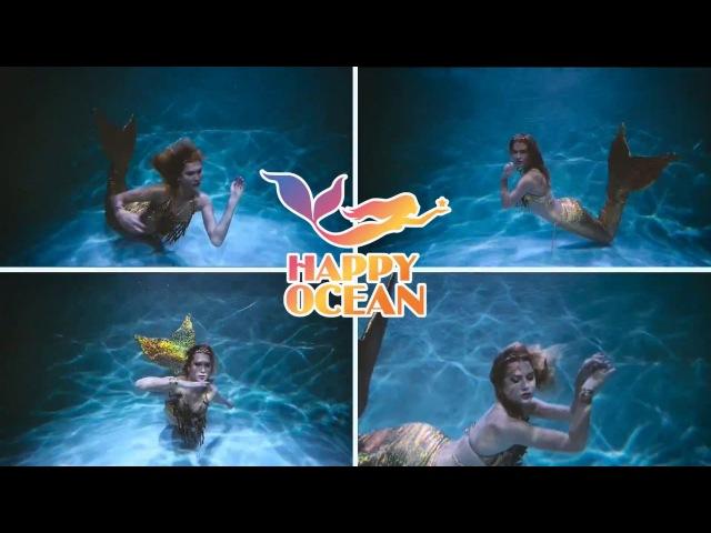 Хвост русалки Золотая рыбка