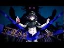 Danganronpa V3 Voice Files (Japanese) - Kokichi Oma (王馬小吉)