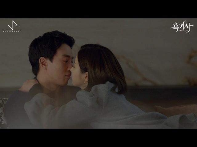 마크툽 MAKTUB 서영은 나이기를 흑기사 OST Official Video