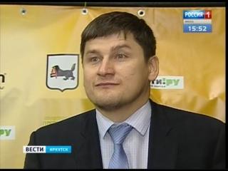 Иркут проиграл команде своего бывшего главного тренера
