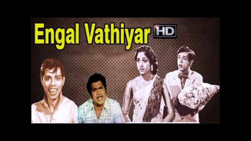 Engal Vathiyar 1980 All Songs Jukebox M S Vishwanathan Hits Tamil Romantic Songs Collection