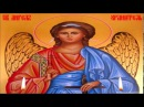 Канон Ангелу Хранителю. Мощная молитва от беды, неприятностей, лиходеев и злого умысла