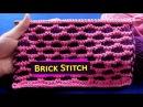 BRICK BICK WALL Stitch Pattern 4